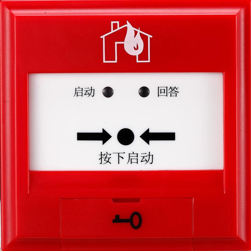dz963消火栓按钮接线图