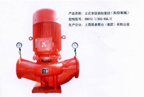 凯泉消防泵二次控制电路图