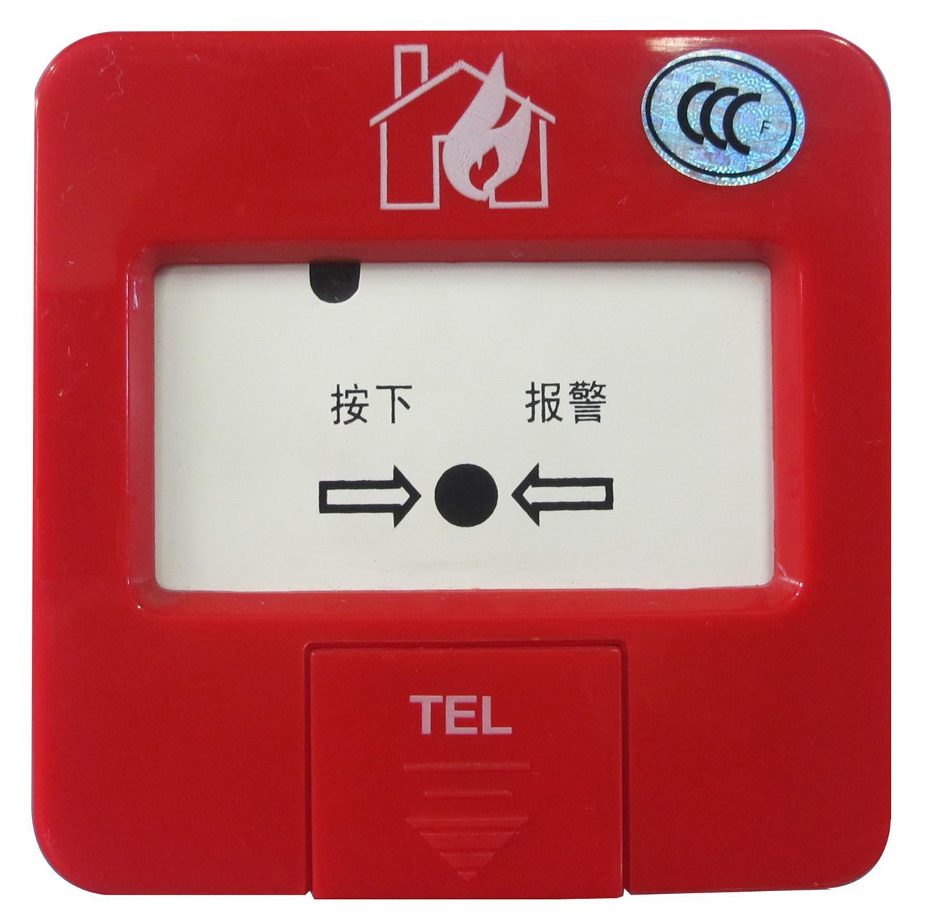 北京利达消防栓按钮接线图